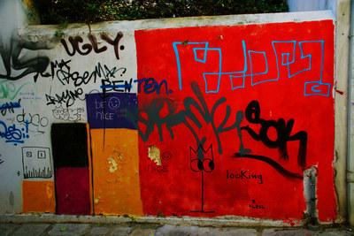 Graffiti in Athens (PRNewsFoto/Michael K. Yamaoka)