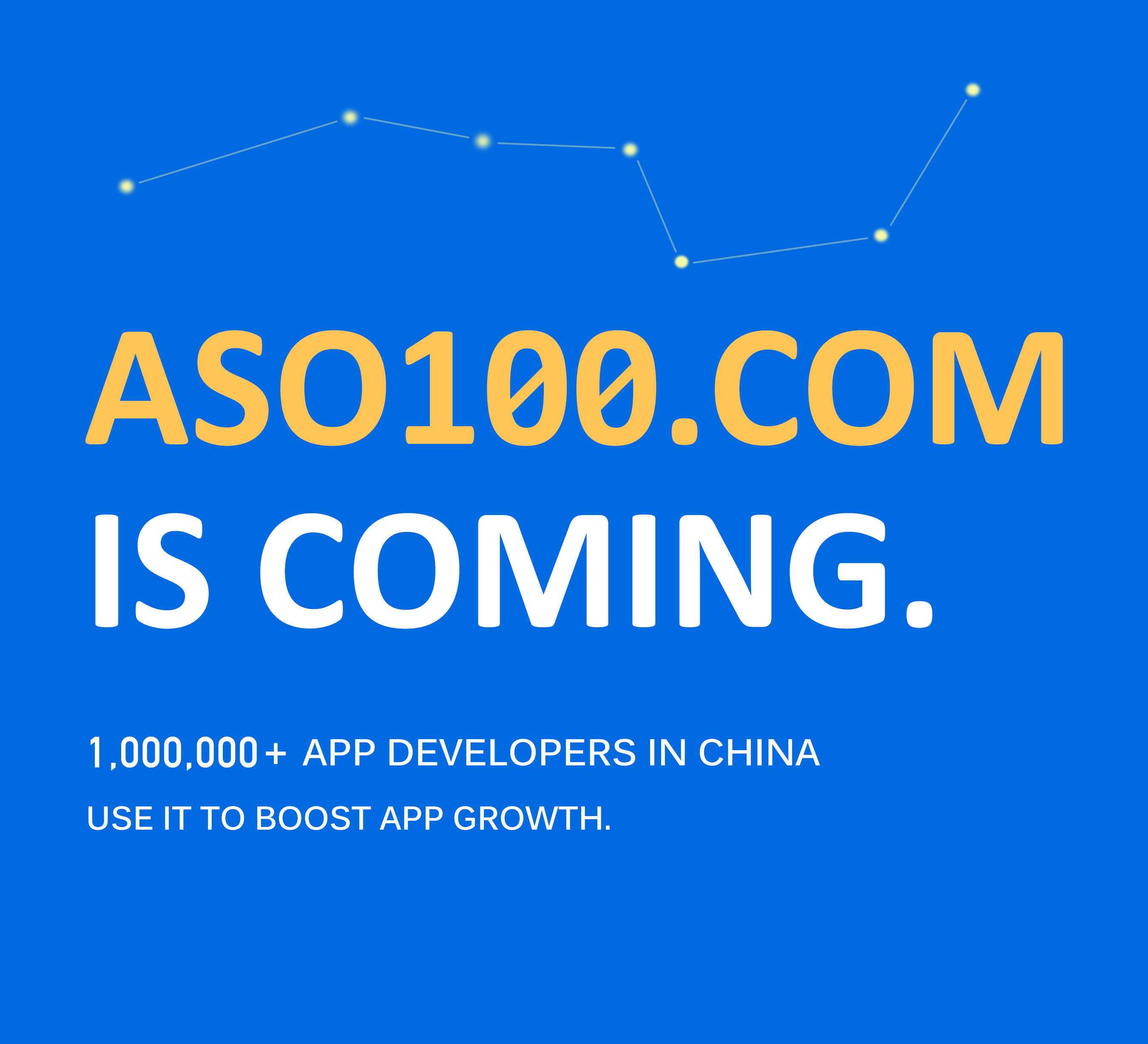 ASO100 Launches First International Mobile Promotion Data Business to Help App Expand Overseas