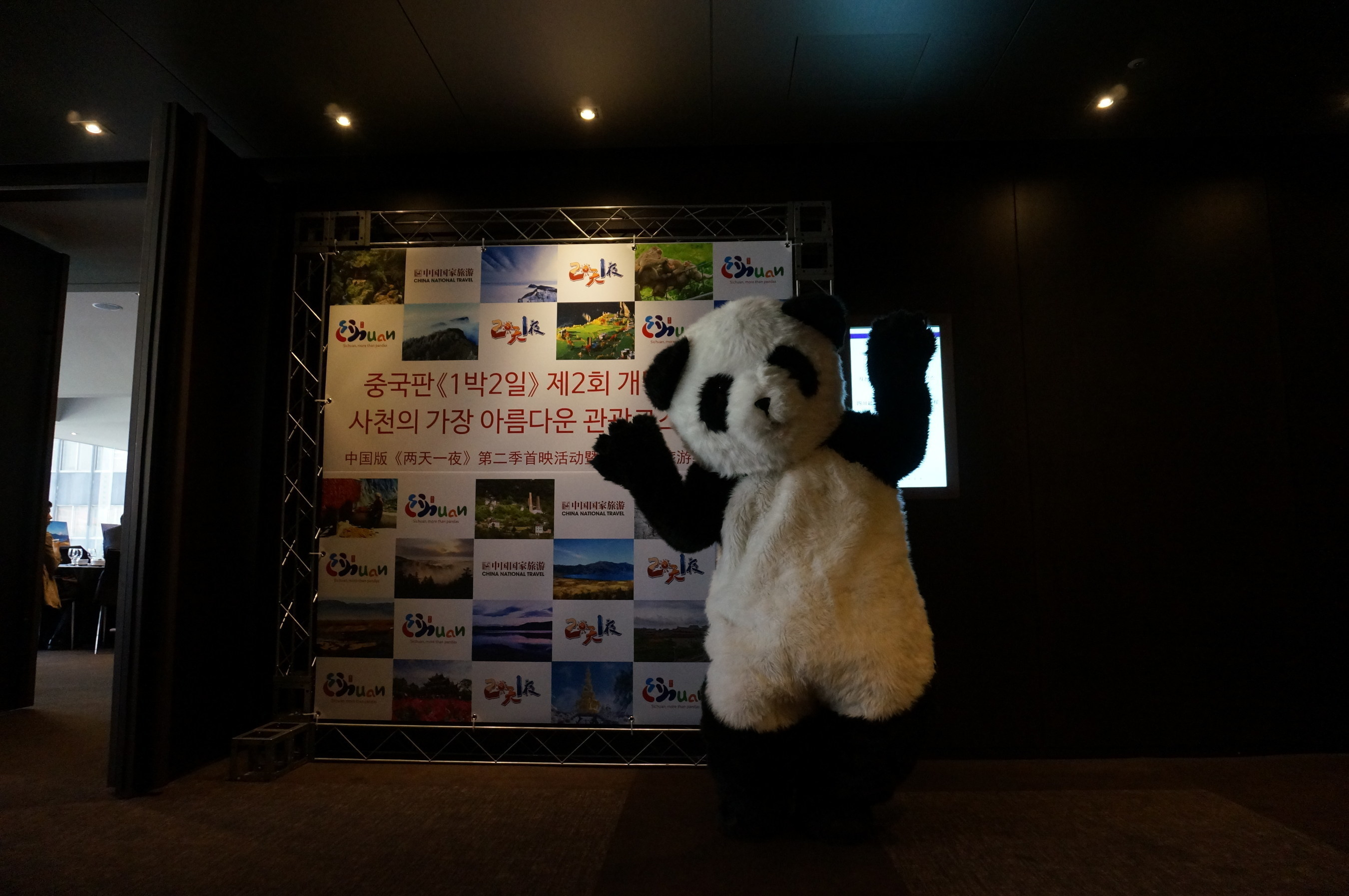 Корейская премьера второго сезона «1 ночь и 2 дня» (в китайской версии)