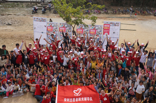 The Amway Charity Foundation in China partnered with UNICEF, local education administration authorities, and ...