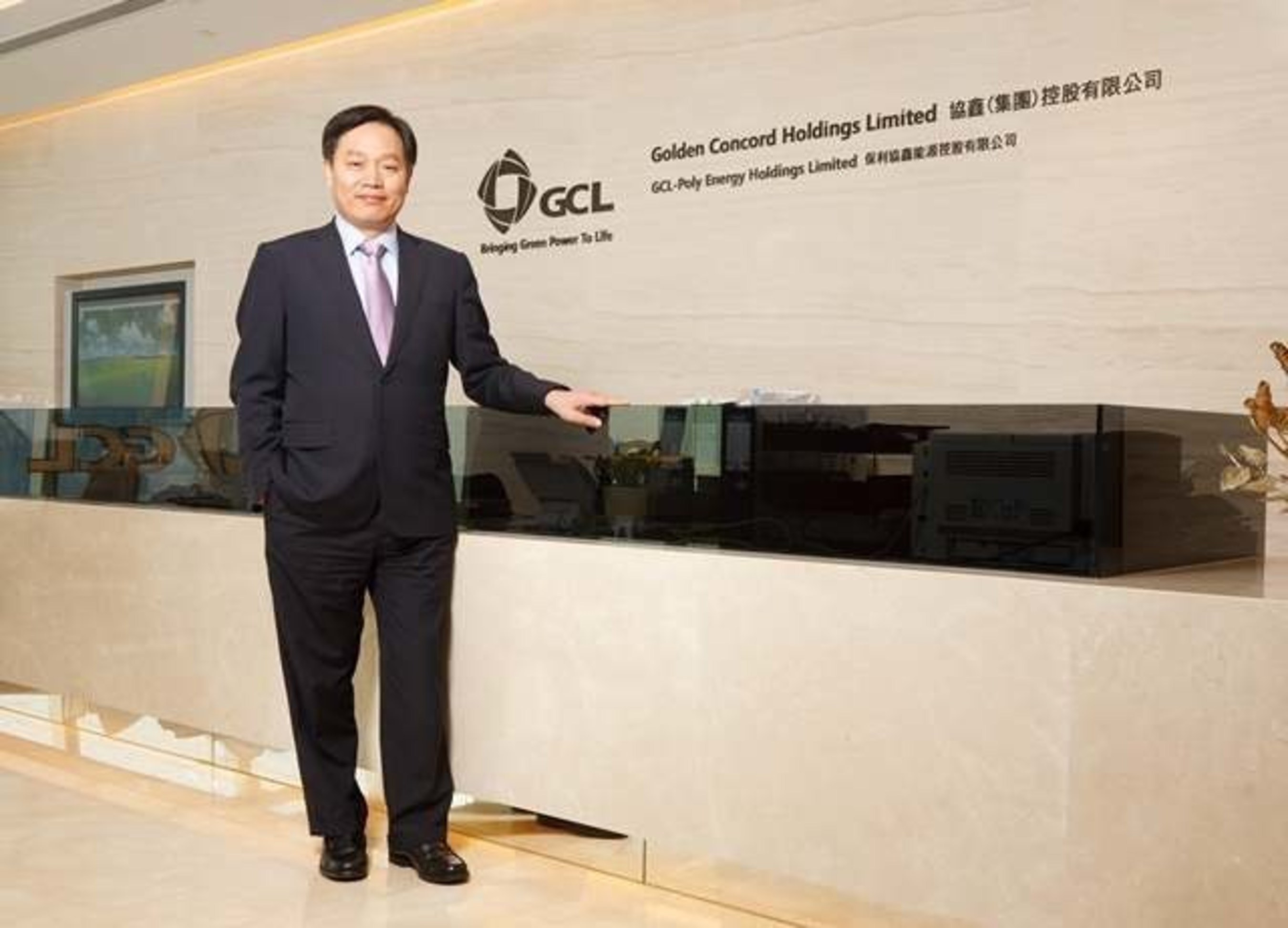 Mr. Zhu Gongshan, the Chairman of GCL group