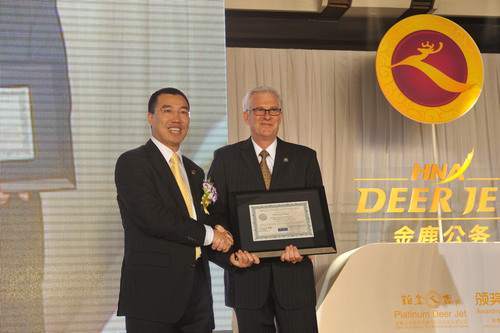 Deer Jet: First Chinese Business Jet Operator to Attain ARGUS Platinum Rating