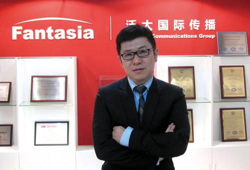 Mr. Ming Deng -- the chairman of Fantasia Communication Group, vice-chairman of Beijing Youth Chamber of Commerce, member of China Democratic Alliance, commissioner of Beijing Chaoyang Youth Federation, director of Immeasurablegood Deeds.  (PRNewsFoto/Fantasia Communication Group)