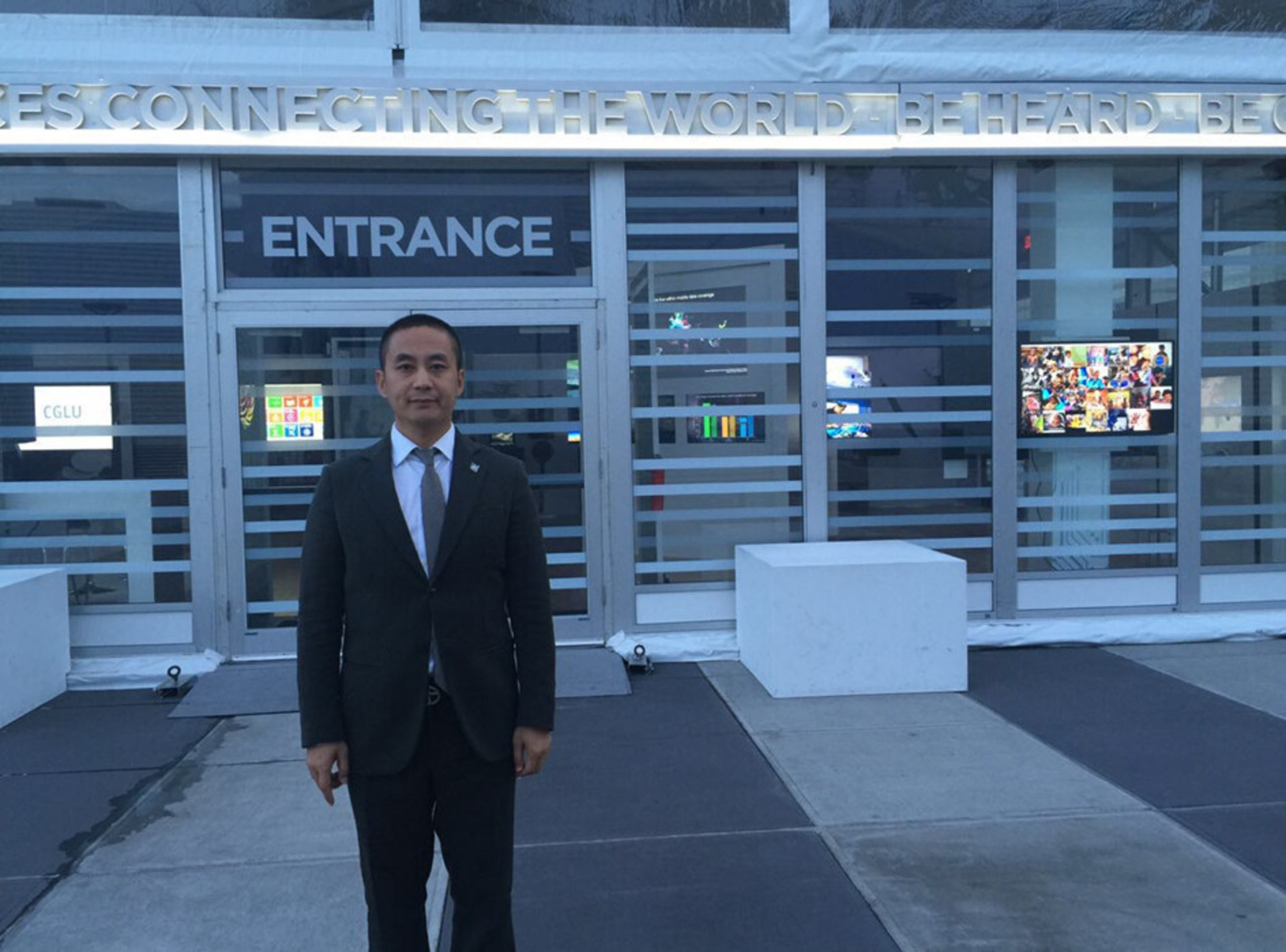 LWW Group veröffentlicht komplette Rede von Präsident Li Zice, gehalten am Hauptsitz der UN in New