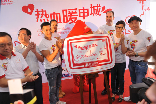 """Touch Your Heart, Donate for Love"" - Shanghai Red Cross Blood Center, Shanghai Blood Management Office, Touchmedia Joint Blood Drive.  (PRNewsFoto/Touchmedia)"