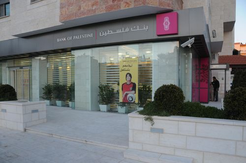 Bank of Palestine (BOP) holds its General Assembly Meeting and Distributes USD 26.05 Million as