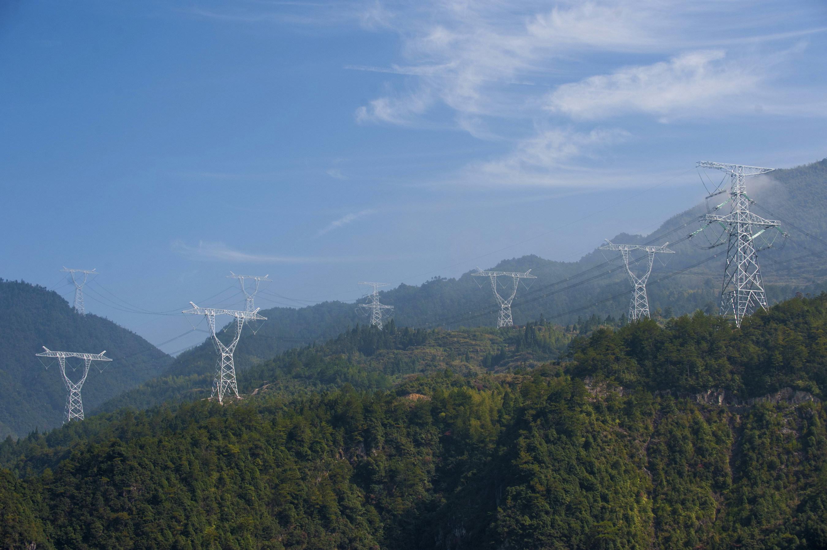 Zhebei-Fuzhou 1000kV UHV AC Project
