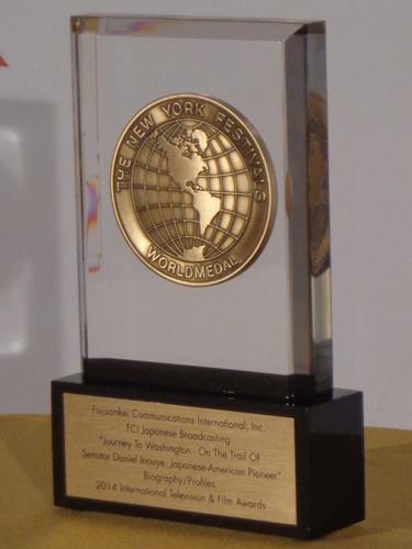 Journey to Washington Sponsored by Nitto Tire Wins 2014 NY Festival Award, Takes Bronze for Best Biography of Senator Daniel Inouye of Hawaii.  (PRNewsFoto/Nitto Tire U.S.A. Inc.)