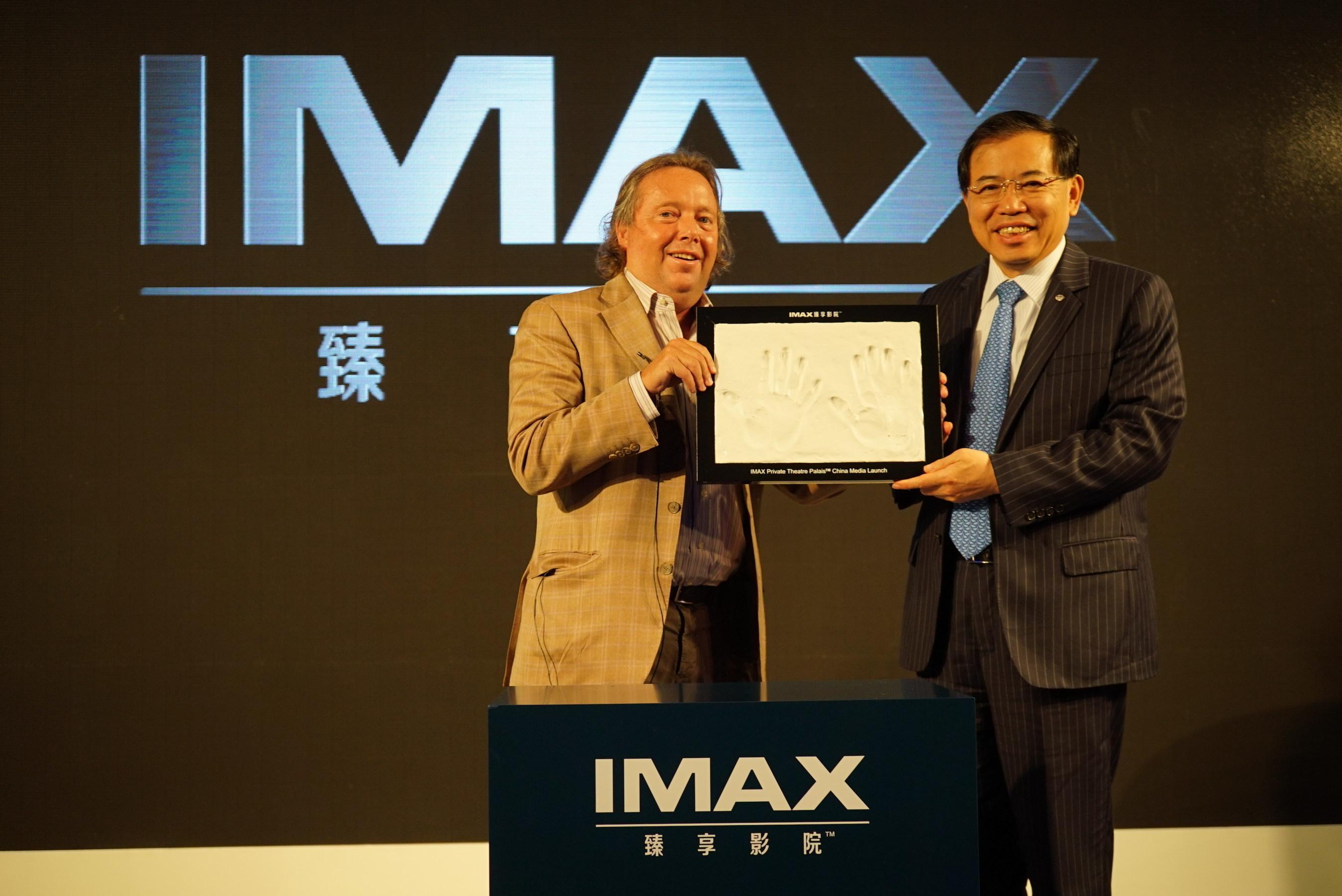 TCL-IMAX bringt weltweit führendes Heimkinosystem 'Palais'(TM) auf den Markt