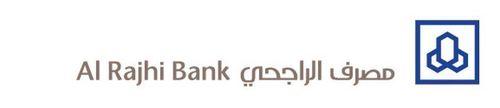 Al Rajhi Bank Logo (PRNewsFoto/Wipro Limited)