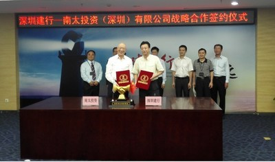 Signing ceremony of Strategic Cooperation Agreement between Nam Tai and China Construction Bank Corporation, Shenzhen Branch