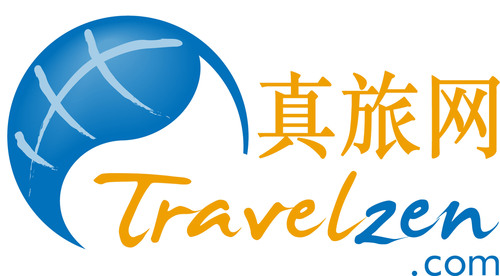 Travelzen Introduces Universal Package Deals for Greater China