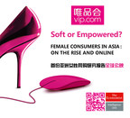 Vipshop and The Economist Intelligence Unit Release Report on the Online Buying Power of Female Consumers In Asia