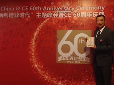 "Michael Wang, general manager of Greater China for Red Lion Controls, with the Control Engineering China ""Best Product of 2014"" award."