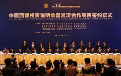 The 7th Western China Investment Seminar and Signing Ceremony of Economic Cooperation Projects.  (PRNewsFoto/Sichuan Bureau of Expo Affairs)