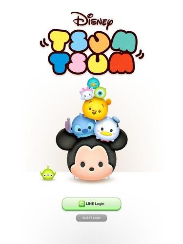 LINE: Disney Tsum Tsum App (PRNewsFoto/Disney Interactive)