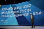 Yan Lida introduced Huawei's BDII guiding principle for the enterprise market.