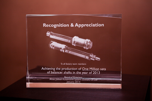 Mitec-Jebsen has been awarded a trophy in recognition of achieving the production of one million sets of balancer shafts in 2013 (PRNewsFoto/Mitec-Jebsen Automotive Systems)