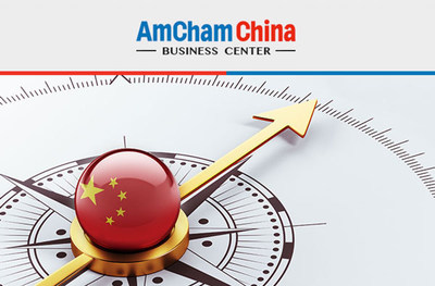 AmCham China Business Center (PRNewsFoto/The American Chamber of Commerce)