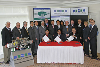 Zhongding Holding (Group) Co., Ltd. and Global Optima LLC commit up to $18 million of engineering funding to EcoMotors. (PRNewsFoto/EcoMotors)