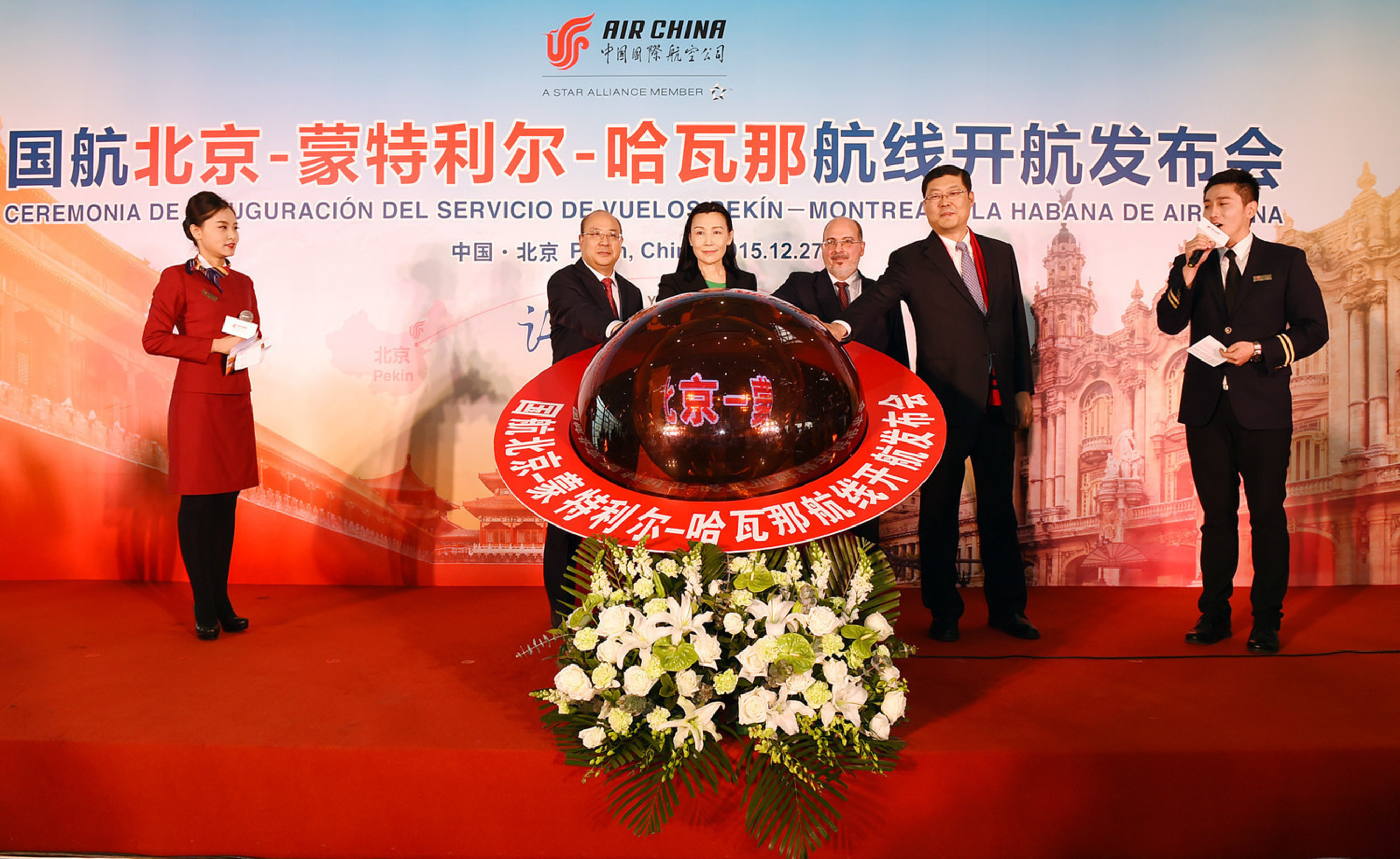 Air China annuncia l'avvio del suo servizio Pechino-Montreal-Avana a Pechino