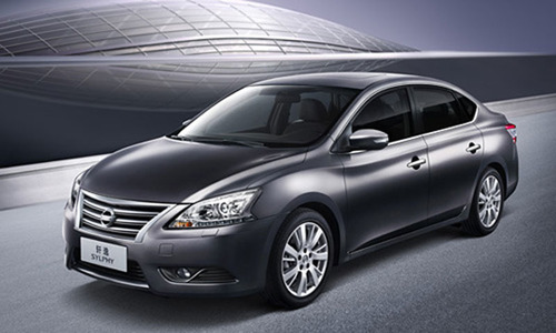 The stylishly redesigned 2013 Nissan Sentra in Lawrence, KS.  (PRNewsFoto/Briggs Nissan Lawrence)