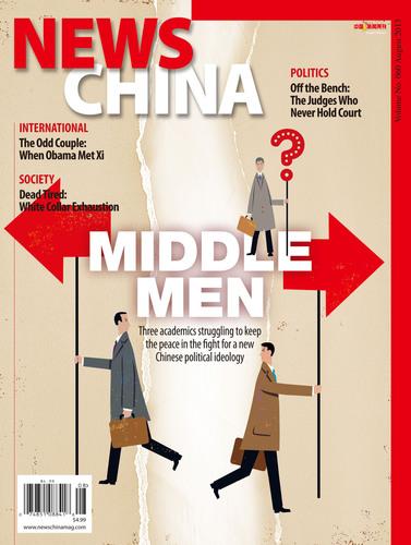 The U.S. China Relations is Too Crucial to Ignore and Too Big to be Achieved.
