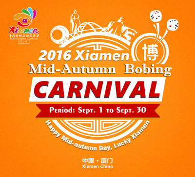 """Each September Xiamen Is """"The Carnival Capital"""" of China. Welcome to Xiamen!"""