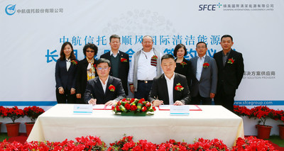 SFCE Executive Director Wang Yu and AVIC Trust Deputy General Manager Wei Yinghui sign a strategic cooperation agreement aimed at promoting integrated clean energy solutions (PRNewsFoto/Shunfeng Int'l Clean Energy)