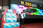 Robert Zhu (the second from right), Executive Chairman of ZNV, led his team to unveil the world's first H. 265 IP camera that can save up to 10 times of bandwidth and storage space.  (PRNewsFoto/Shenzhen ZNV Technology Co., Ltd.)