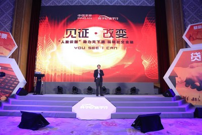 Rong Guo Qiang, Director of CIO Office, China PING AN Group