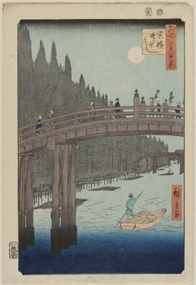 Bamboo Yards, Kyobashi Bridge, from the series One Hundred Famous Views of Edo, 1857, by Utagawa Hiroshige (Japanese, 1797-1858). Woodblock print; ink and color on paper. Museum of Fine Arts, Boston, William Sturgis Bigelow Collection, 11.26350. Photograph, 2015, MFA, Boston.