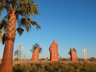 Ancient Cultural Features Catapult California's Ridgecrest Petroglyphs Into American