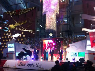 "Incheon Airport is full of ""warm heart"" that would impress you! ""Winter Season performance"" - Millennium Hall, Incheon Airport / 16:00 December 21~25, 2012.  (PRNewsFoto/Incheon International Airport Corporation)"