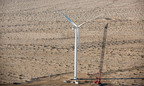 An American-made Siemens wind turbine is erected at Pattern Energy's Ocotillo Wind power project in Southern California.  (PRNewsFoto/Pattern Energy Group LP)