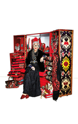 Neiman Marcus Christmas Book Gifts: Iris Apfel for Bajalia Trunk of Accessories