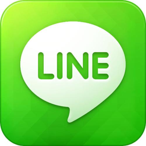 LINE logo  (PRNewsFoto/NHN Corporation)