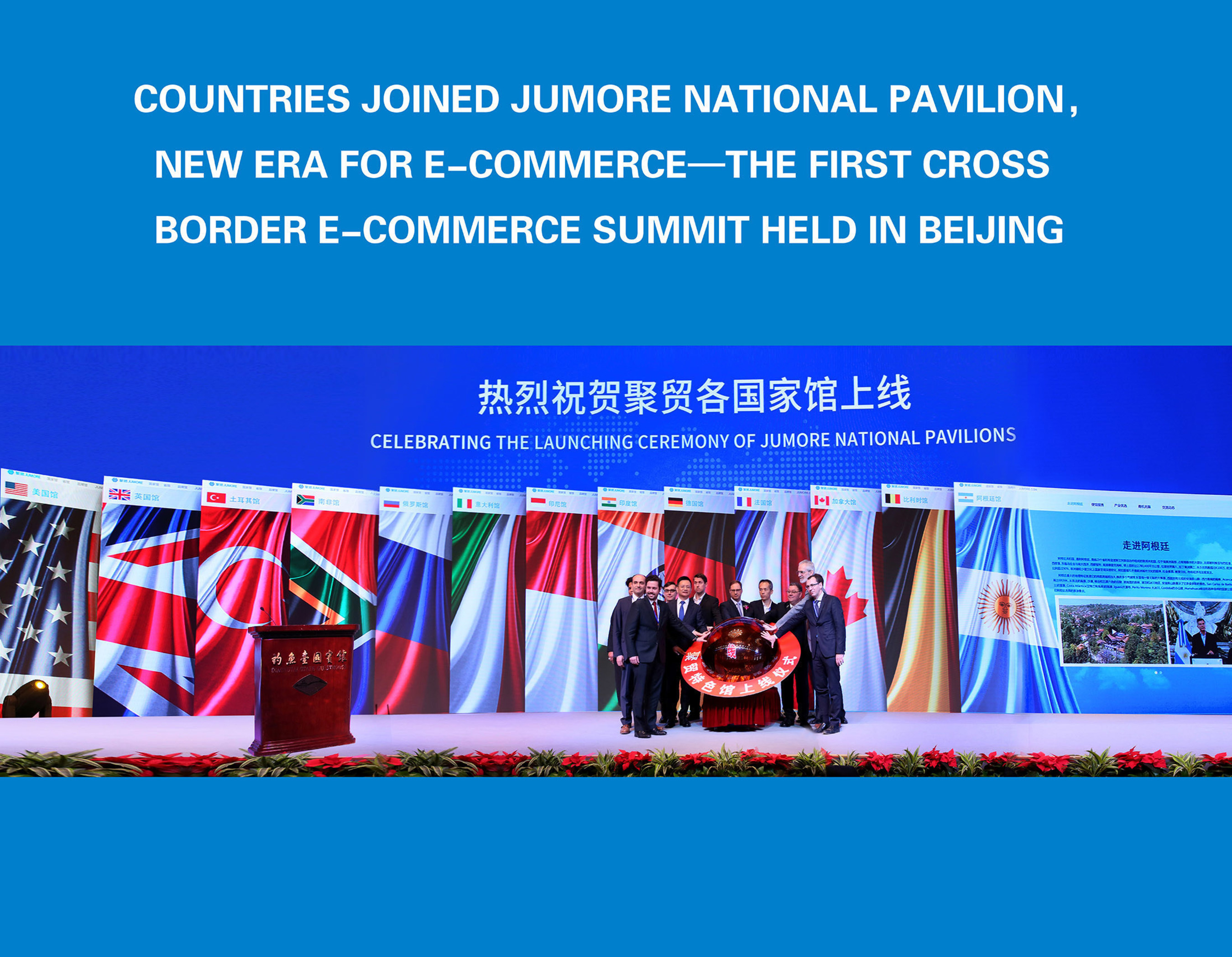 JUMORE National Pavilion Launching Ceremony