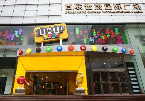 M&M'S World(R) Shanghai - Asia's first M&M'S World(R) store – officially opened August 8, 2014 on East Nanjing Road. (PRNewsFoto/Mars Retail Group)