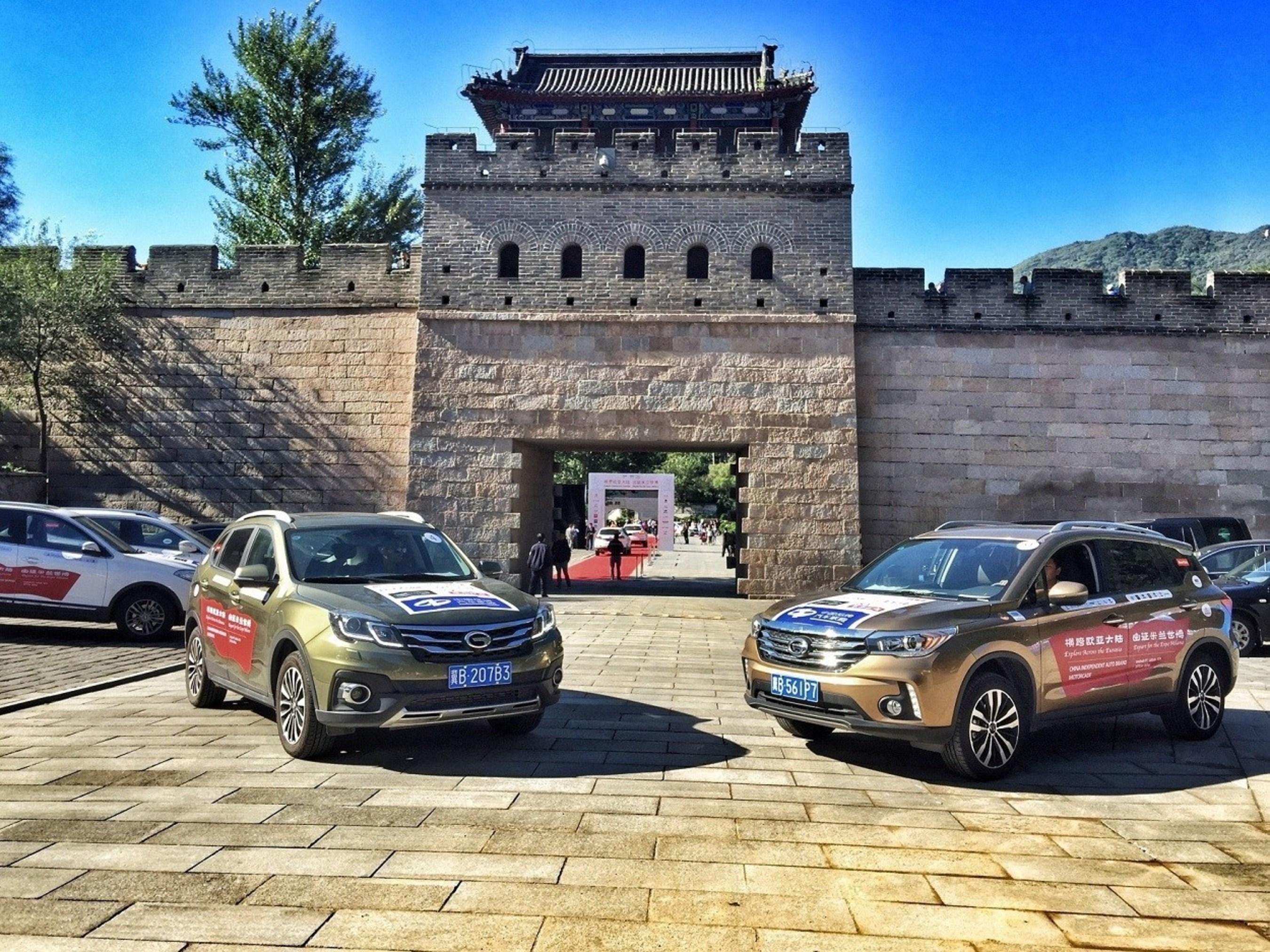 GAC MOTOR отправляется в азиатско-европейский тур протяженностью 15 000 километров по маршруту
