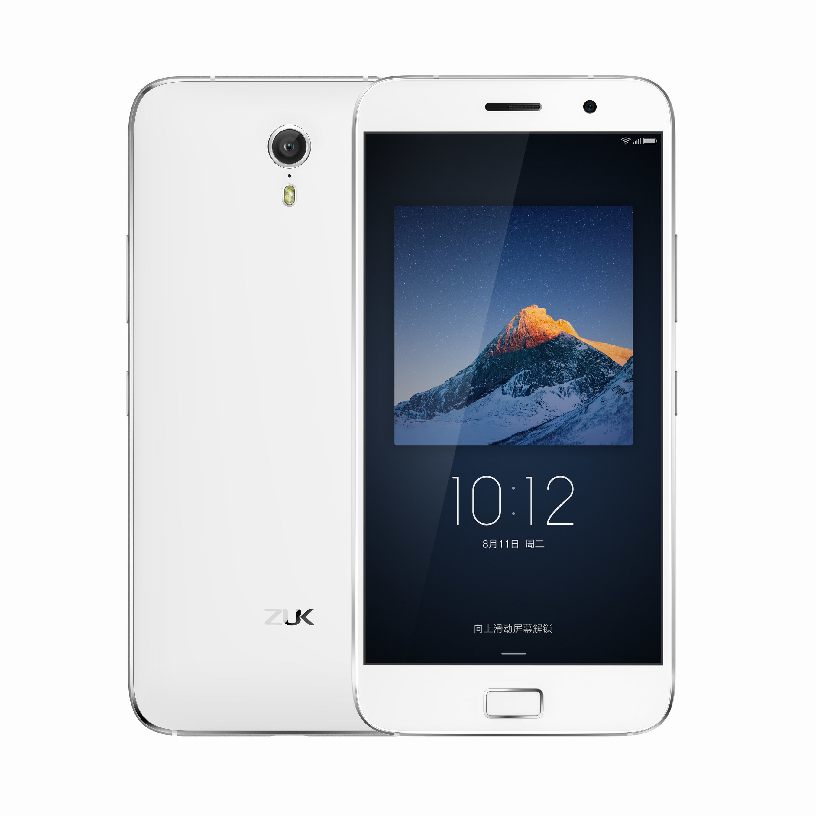 La nueva compañía china ZUK lanza el Z1, un smartphone de nueva generación