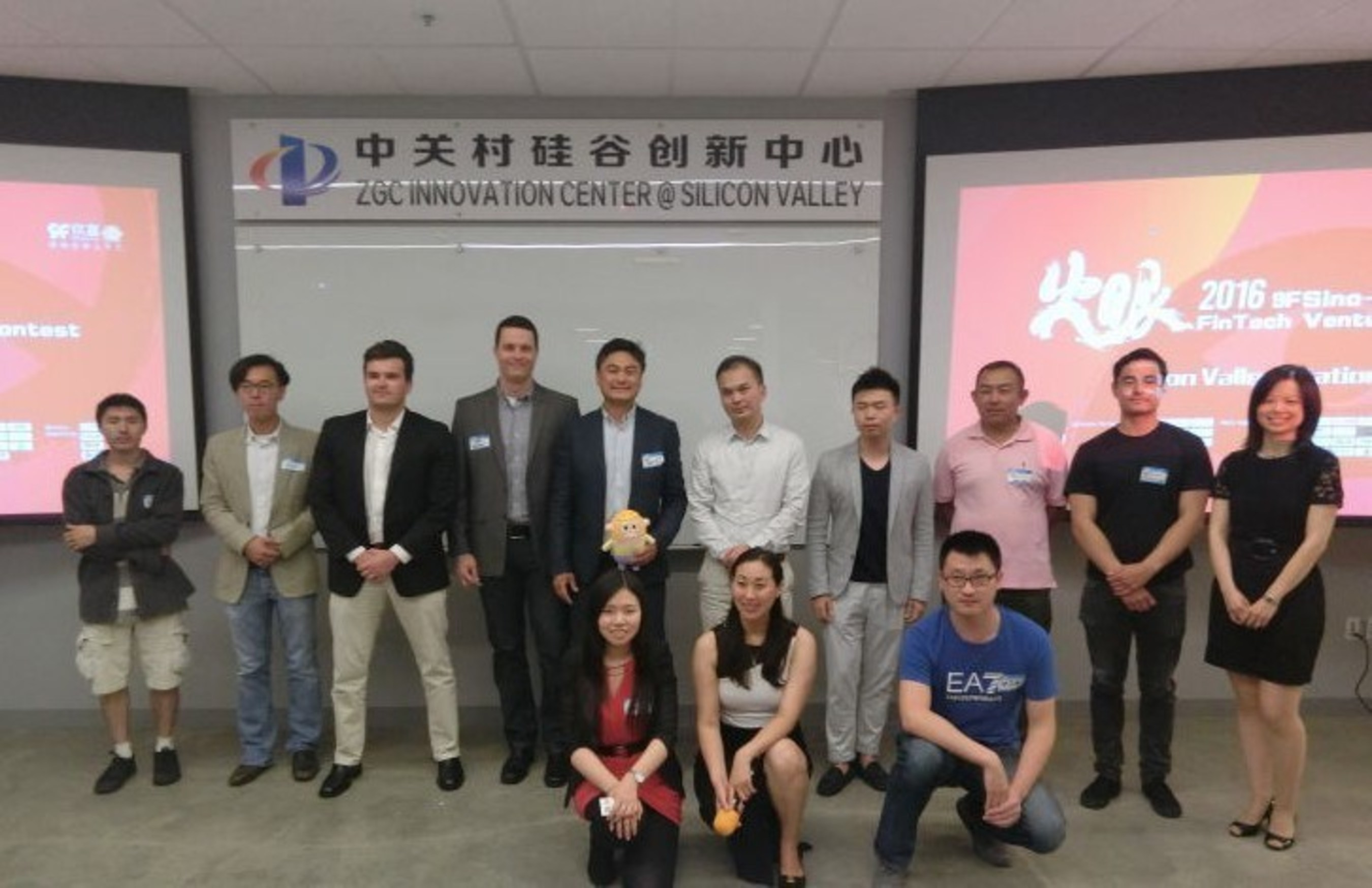 The Sino-US Financial-Technology Venture Contest