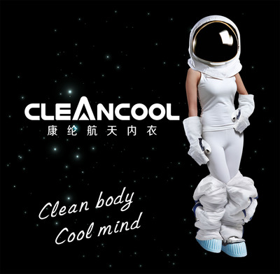 Cleancool is a new generation aerospace underwear, which is also for ordinary people.  (PRNewsFoto/Sinotextiles Corporation Limited)