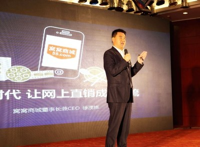 55.com chairman and CEO Xu Maodong spoke at the event.