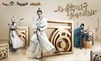 Hu Ge Signs with NetEase as Celebrity Endorser of Westward Journey 2