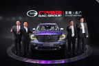 GAC Motor unveiled its first seven-seat SUV, the GS8, at Beijing Auto Show 2016 on April 25
