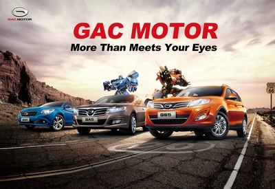 GAC MOTOR starts its overseas strategy by casting in Transformers 4 with world-class level. (PRNewsFoto/GAC MOTOR)