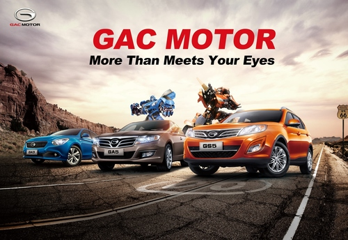 GAC MOTOR starts its overseas strategy by casting in Transformers 4 with world-class level. (PRNewsFoto/GAC ...