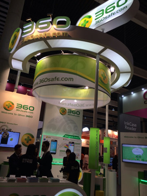 Welcome to Qihoo 360's booth! (PRNewsFoto/Qihoo 360 Technology Co. Ltd.) (PRNewsFoto/QIHOO 360 TECHNOLOGY CO. LTD.)