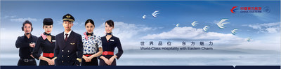 China Eastern Airlines Co., Ltd.